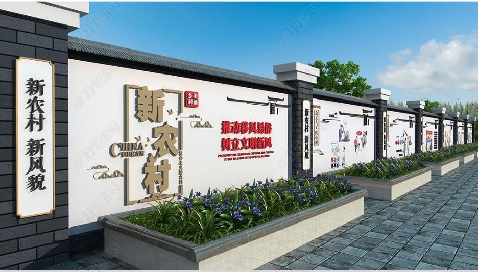 【新农村文化墙项目案例】——洛阳孟津文化墙