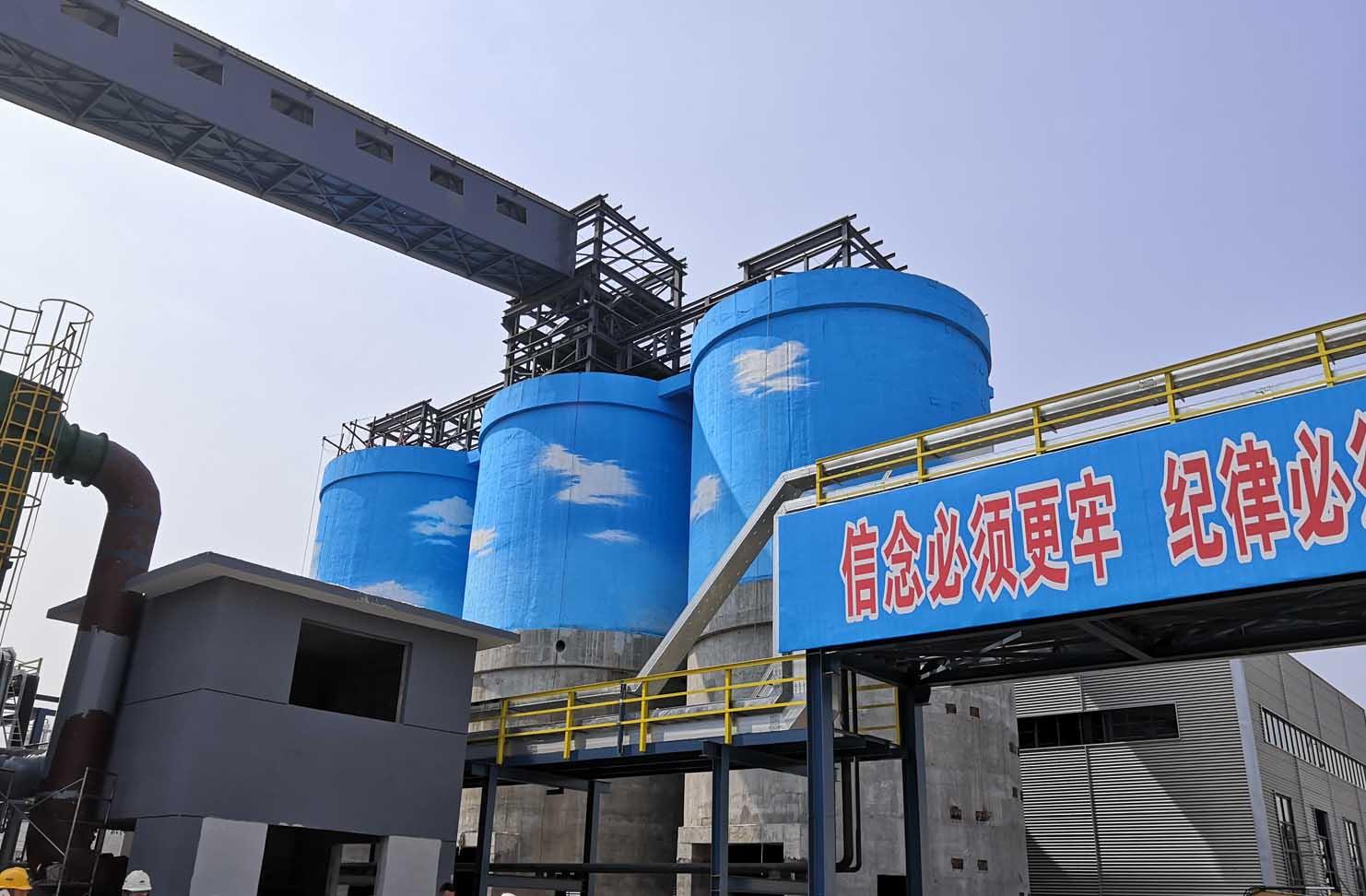 【筒仓蓝天白云彩绘】——河南开炭新材料有限公司